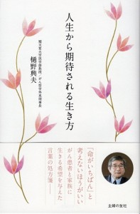 主婦の友新刊−ブログ